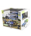 COCHE ELECTRICO RTR 1/18 RALLY 4WD 2.4GHZ - A949