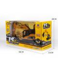 HUINA 1550 1/14 SCALE 2,4G RC EXCAVATOR